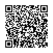 QR link for Plos : Neglected Tropical Diseases, January 2009
