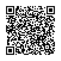 QR link for Plos : Neglected Tropical Diseases, April 2010