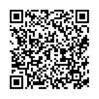 QR link for Plos : Neglected Tropical Diseases, August 2010