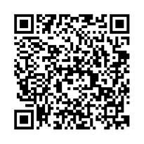 QR link for Plos : Neglected Tropical Diseases, December 2010