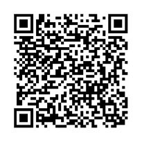 QR link for Twenty-Four Poems of Osip Mandelshtam
