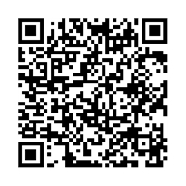 QR link for NEW METHODS OF STUDYING NOISE AND VIBRATION AND CYBERNETIC DIAGNOSIS OF MACHINES AND MECHANISMS