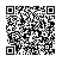 QR link for Solar system studies with the IUE: 1982 - 1984