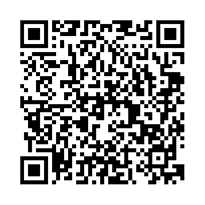 QR link for The 32nd Division in the World War, 1917-1919