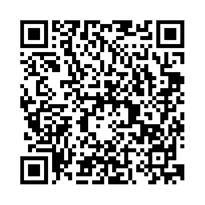 QR link for A précis of strategy