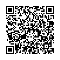 QR link for Ryan Reporter; Volume: 20 No. 1 - Volume: 22 No. 3