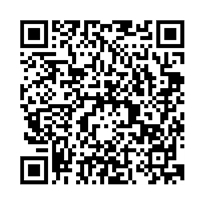QR link for Ryan Reporter; Volume: 23 No. 1 - Volume: 26 No. 3