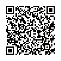 QR link for The science of railways; Volume: 13