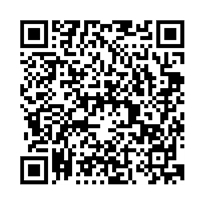 QR link for The theory of general relativity and gravitation; based on a course of lectures delivered at the Conference on recent advances in physics held at the University of Toronto, in January, 1921
