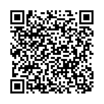 QR link for Translation of the law of eminent domain