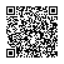 QR link for Universities
