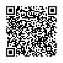 QR link for Avigaria Di Comun : Vocatio in judicium: Vocatio in judicium