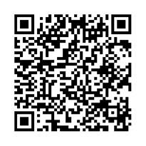 QR link for Compound, independent events : Compound Probability of Independent Events