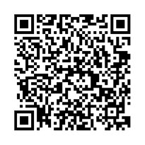 QR link for Dependent events : Example: Is an event independent or dependent?