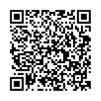 QR link for $30,000 Bequest and Other Stories, The : Chapter 15 - Was It Heaven? Or Hell? - Chapter Iv, Vi, Vii, Viii, Ix, X