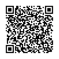 QR link for Illuminations : Chapter 01 - Illuminations