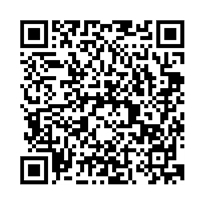 QR link for Bible (YLT) 13: 1 Chronicles