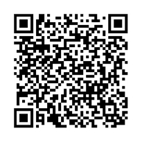 QR link for Relativity: The Special and General Theory