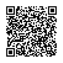 QR link for The Forum, May 1998