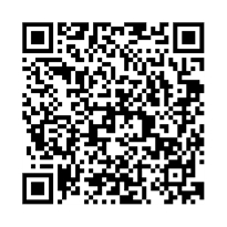 QR link for Eminent Domain in Montana
