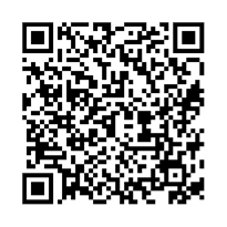 QR link for Technologic Papers