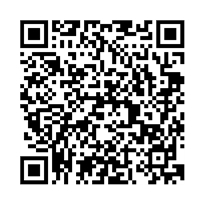 QR link for Proceedings of the Annual Public Relations Conference