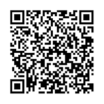 QR link for Proceedings