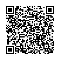 QR link for State of Montana Strategic Plan for Information Technology, 2004-2005