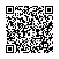 QR link for Annual Report of the Massachusetts Board of Registration in Dentistry