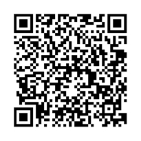 QR link for The Ablative of Quality and the Genitive of Quality [microform]