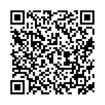 QR link for Tao Te Ching