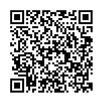 QR link for The Works of Flavius Josephus, Score Jud Josephus