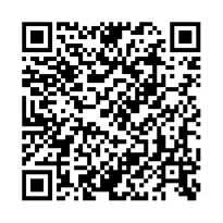 QR link for Plos : Neglected Tropical Diseases, June 2013