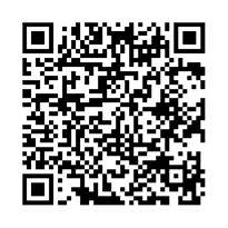 QR link for Plos : Neglected Tropical Diseases, January 2013