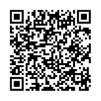 QR link for Plos : Neglected Tropical Diseases, June 2012