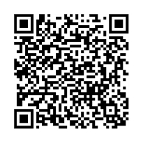 QR link for Plos : Neglected Tropical Diseases, May 2012