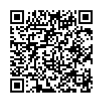 QR link for Plos : Neglected Tropical Diseases, October 2012