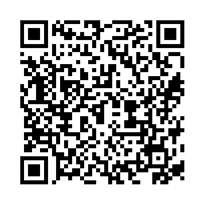 QR link for Plos : Neglected Tropical Diseases, September 2012