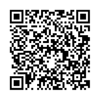 QR link for Organic Chemistry Booklet
