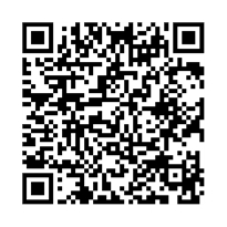 QR link for 3 Biotech : Volume 1 Issue 1 : July 2011