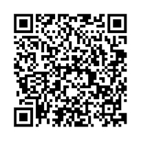 QR link for Health Economics Review : July 2012