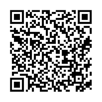 QR link for Just Passing Through: the Risky Mobilities of Hazardous Materials Transport : Volume 8, Issue 1 (09/01/2012)
