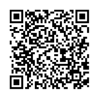 QR link for Proclamation of the New Hampshire Legislature on the Mast Tree Riot