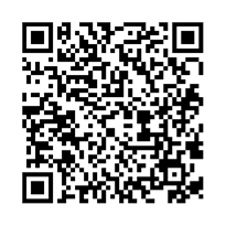 QR link for Zoë : or, The Clockwork Spheres of Paradise: Vese